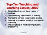 top ten teaching and learning issues 2007