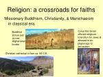 religion a crossroads for faiths