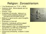 religion zoroastrianism