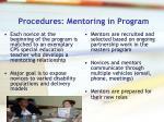 procedures mentoring in program