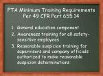 fta minimum training requirements per 49 cfr part 655 14
