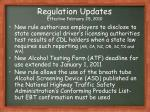 regulation updates effective february 25 2010