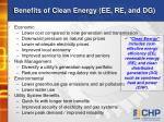 benefits of clean energy ee re and dg