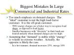 biggest mistakes in large commercial and industrial rates