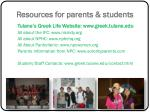 resources for parents students