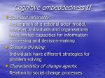 cognitive embeddedness ii