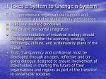 it takes a system to change a system