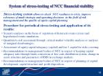 system of stress testing of ncc financial stability