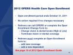 2012 opers health care open enrollment