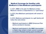 medical coverage for families with medicare non medicare participants
