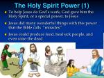 the holy spirit power 1
