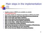 main steps in the implementation 3