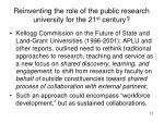 reinventing the role of the public research university for the 21 st century