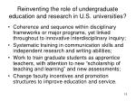 reinventing the role of undergraduate education and research in u s universities15
