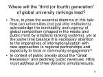 where will the third or fourth generation of global university rankings lead