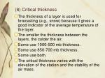 8 critical thickness