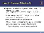 how to prevent attacks 3