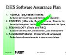 dhs software assurance plan