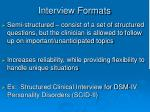 interview formats8