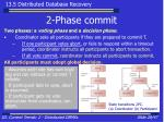 2 phase commit28