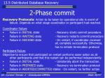 2 phase commit30