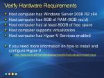 verify hardware requirements