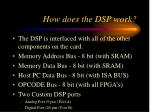 how does the dsp work