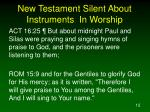 new testament silent about instruments in worship12