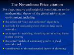 the nevanlinna prize citation