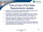 time of use tou rate requirements update