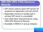 dns srv rfc 2782 resource records