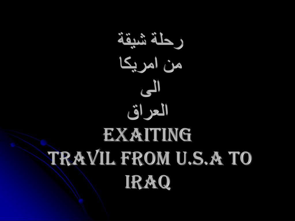 exaiting travil from u s a to iraq l.