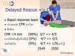delayed rescue cpr