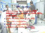 opd nurse