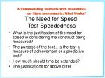 the need for speed test speededness