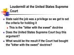 loudermill at the united states supreme court