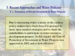 3 recent approaches and water policies30