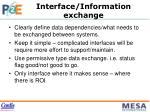 interface information exchange