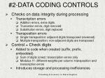 2 data coding controls