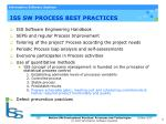iss sw process best practices