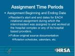 assignment time periods