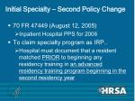initial specialty second policy change