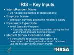 iris key inputs