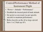 control performance method of instrument flight