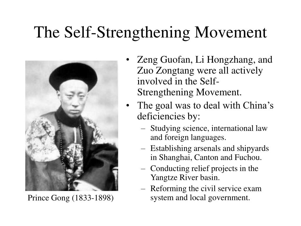 The Self-Strengthening Movement