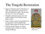 the tongzhi restoration