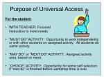 purpose of universal access
