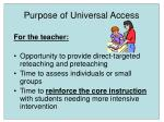 purpose of universal access6