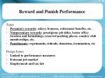reward and punish performance
