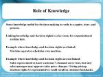role of knowledge